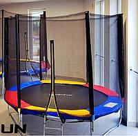 Батут JUST FUN MULTICOLOR диаметром 374см (12ft) для детей спортивный с внешней сеткой и лестницей