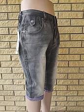 Бриджи мужские джинсовые стрейчевые LONGLI, Турция, фото 2