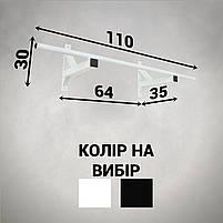 Турнік наддверний А044-БП, фото 2