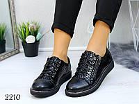 Женские закрытые туфли на низком ходу, фото 1