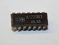 МикросхемаК172ЛК1 (DIP-14)