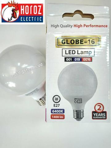 Led лампа Globe 16W E27 6400К Horoz Electric