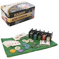 Набор для покера (200 фишек с номиналом, карты 2 колоды + фишка дилера, сукно) мет.коробка 24,5-11-12см