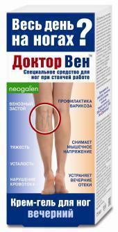 Доктор Вен крем-гель для ног вечерний 75 мл