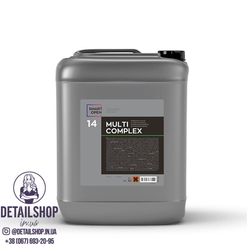 SmartOpen MULTICOMPLEX 14 Универсальное средство для химчистки салона  (5л)