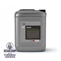 SmartOpen SAFE 01 Первинний безконтактний склад із захистом хрому і алюмінію (22кг)