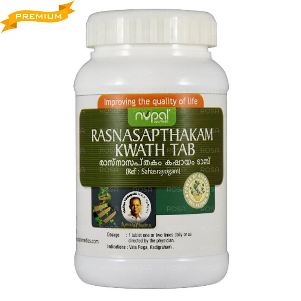 Раснасаптакам Кватха (Rasnasapthakam kwath, Nupal Remedies), 100 таблеток - Аюрведа премиум качества