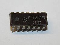 МикросхемаК172ЛМ1 (DIP-14)