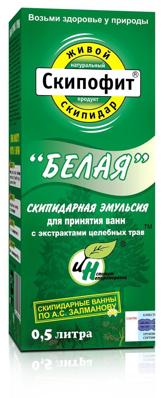 Скипофит Белая скипидарная эмульсия для ванн с экстрактом трав 0,5л