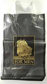 """Пакет с петлевой ручкой (25*35)"""" For man """" (25 шт)"""