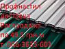 Профнастил Металопрофиль распродажа некондиции дёшево, фото 6