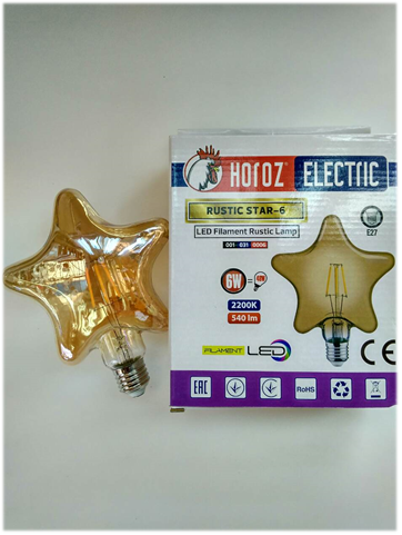 Светодиодная ретро лампа Filament 6w E27 Rustic Star-6 Horoz Electric