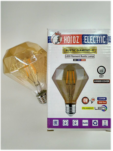 Led винтажная лампа Filament 6w E27 Rustic Diamond-6 Horoz Electric