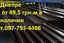 Металопрофиль распродажа новый и некондиции от 39 грн.м., фото 4