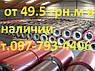 Металопрофиль распродажа новый и некондиции от 39 грн.м., фото 5