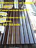 Металопрофиль распродажа новый и некондиции от 39 грн.м., фото 8