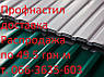 Металопрофиль распродажа новый и некондиции от 39 грн.м., фото 9