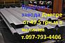 Металопрофиль распродажа новый и некондиции от 39 грн.м., фото 3