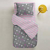 Комплект детского постельного белья STARS PINK /зигзаг серо-розовый/