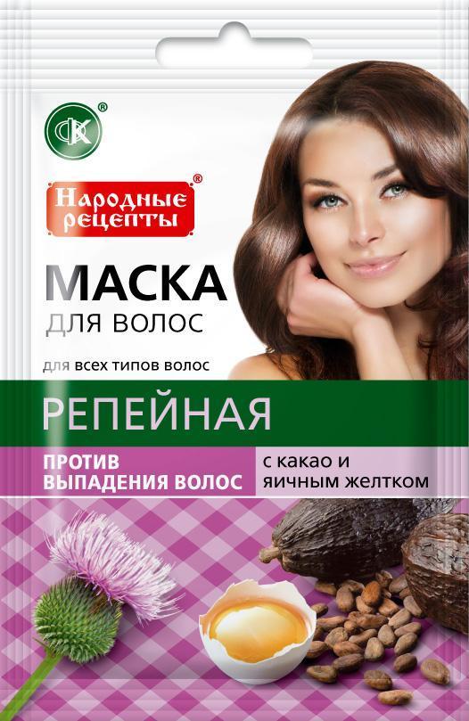 Маска для волос Репейная с какао и яичным желтком 30мл