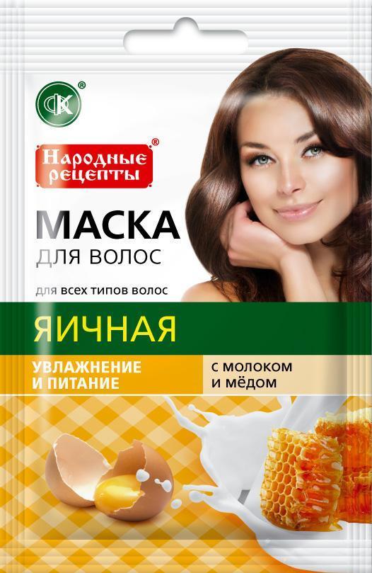 Яєчна Маска для волосся з молоком і медом 30мл