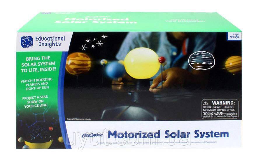 """Розвиваючий набір """"Сонячна система"""" моторизований"""