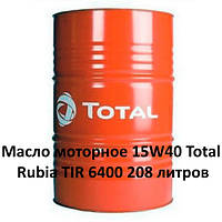 Масло моторное 15W40 Total Rubia TIR 6400 208 литров 110796