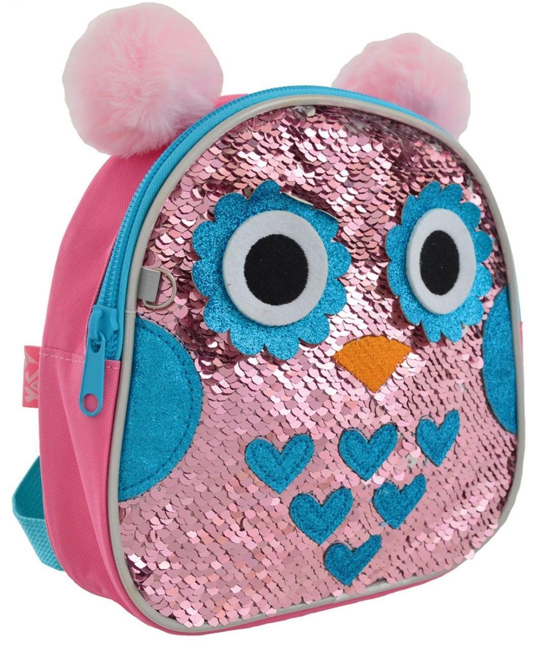 Детский рюкзак YES K-25 Owl 556505 розовый 1 л