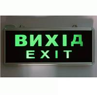 Аккумуляторный аварийный указатель Выход (светильник) светодиодный аварийный EXIT, фото 1