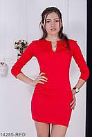 Спокусливе приталені плаття з V-подібним вирізом Dolichos