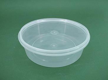 Судок с крышкой  пластиковый пищевой 0,5литра круглый ,прозрачное . (50 шт)