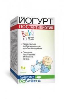 Йогурт ВABY Postantibiоtik капс № 30