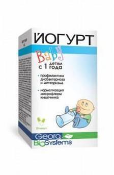 Йогурт ВABY (детский пробиотик) капс № 30
