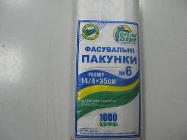 Фасовочный пакет №6 (14х35) (1000шт) Супер Торба (1 пач)