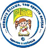 """Банка с крышкой 560 мл EL-4115 (микс, 3 деколи) """"ELINA"""", фото 3"""
