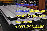 Профнастил Металопрофиль распродажа от 45 грн, фото 5