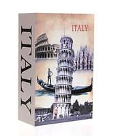 Книга-сейф Италия на замке 24,5х15,5 см