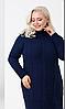 Женское платье вязанное, с 46 по 60 размер