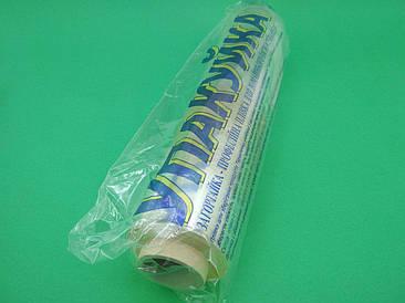 Пленка пищевая стрейч ПВХ  300м/30см (1 рул)