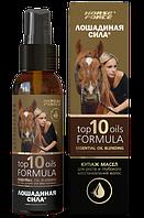 Хорс Форс Купаж масел для роста и глубокого восстановления волос «TOP 10 OILS FORMULA»