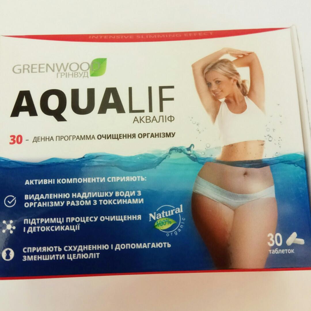 Аквалиф, Aqualif - эффективный сжигатель жира, таблетки №30