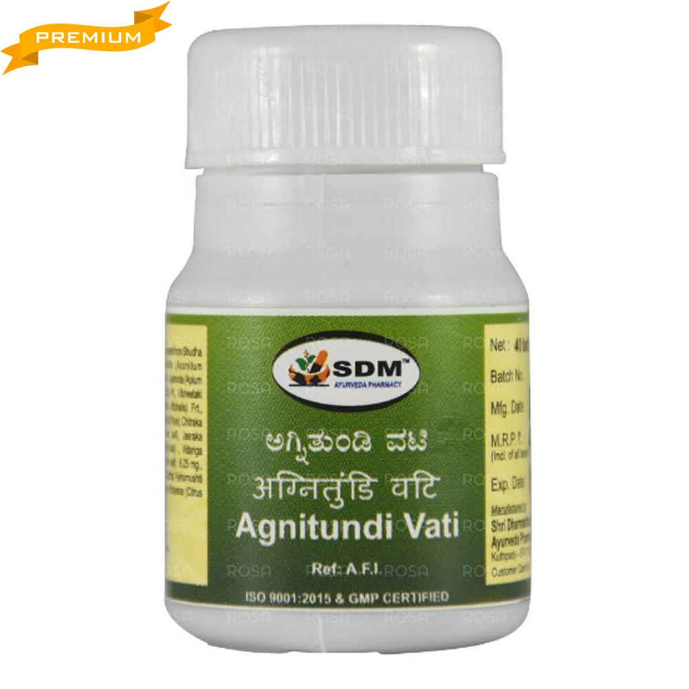 Агнитунди вати (Agnitundi Vati, SDM), 40 таблеток - Аюрведа премиум качества