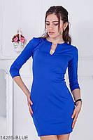 Соблазнительное приталенное платье с V-образным вырезом Dolichos