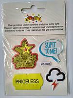 Наклейки на одежду полиуретановые 15 * 11см, 12шт/уп YC-P006
