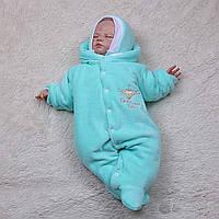Комбинезон Baby для новорожденных деток. на махре с шапочкой
