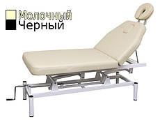 Масажний стіл з регульованою висотою, Бежевий, Чорний B. S. Ukraine (257)