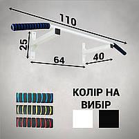 Турнік настінний А180-БГ, фото 2