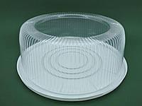 Упаковка из полистирола для торта ПС-260 Д+ПС-260 К  (V=7200мл)d 335 h135 (75 шт)
