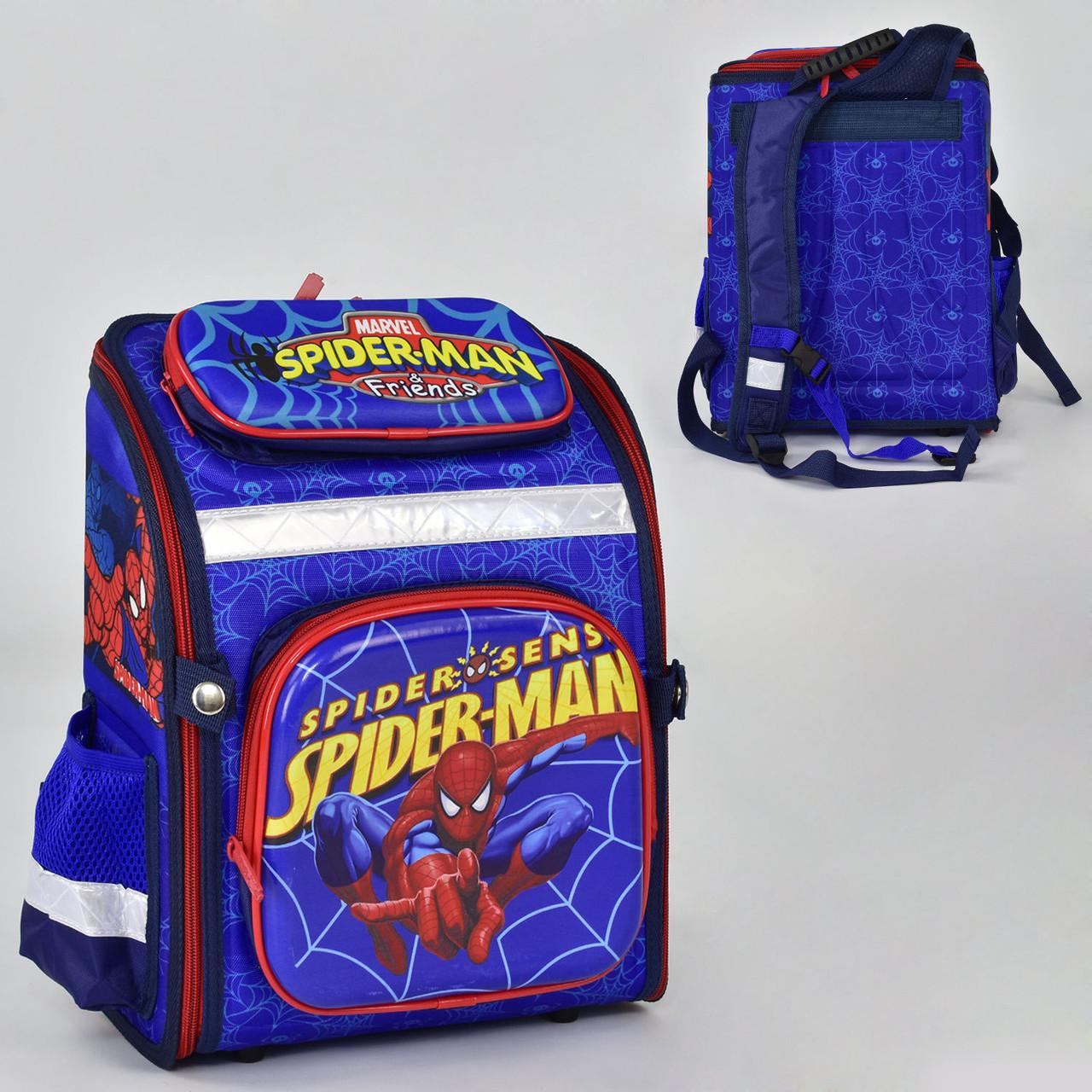 Школьный рюкзак  Человек паук (1 отделение, 4 кармана, спинка ортопедическая)