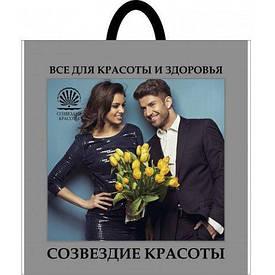 """Пакет с петлевой ручкой   СК""""Созвездие тюльпанов """" (45*44) 60мк (25 шт)"""